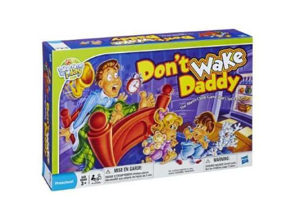 No Despiertes a Papá