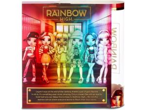 Rainbow High serie 1 Sunny Madison